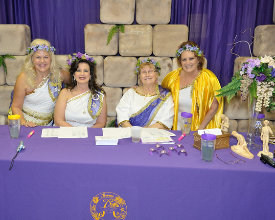 Krewe of Aphrodite Ball